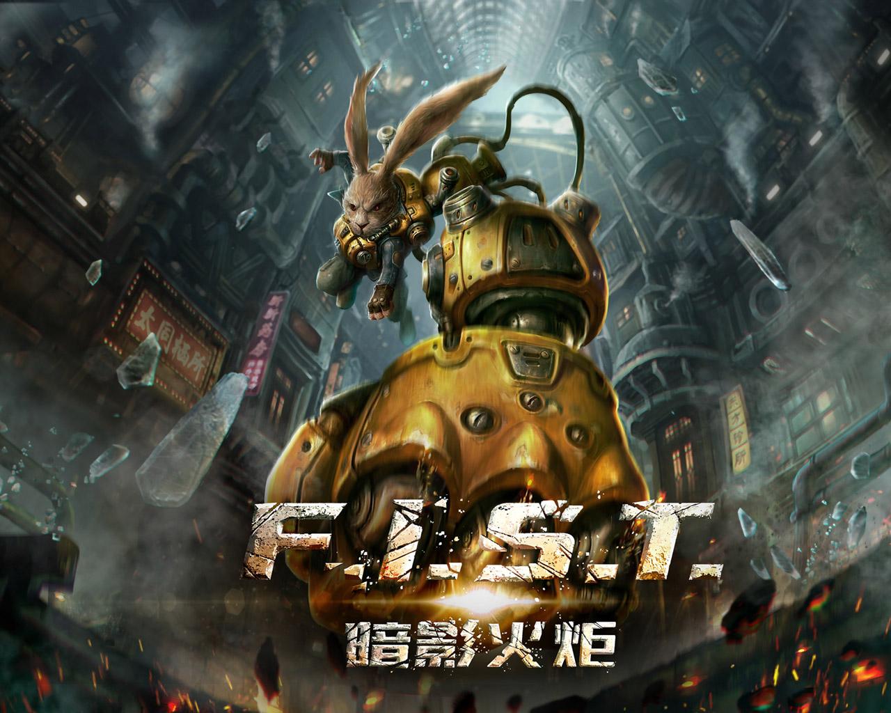 Free F.I.S.T. Wallpaper in 1280x1024