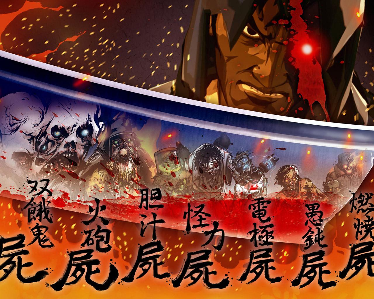 Yaiba Ninja Gaiden Z Wallpaper in 1280x1024