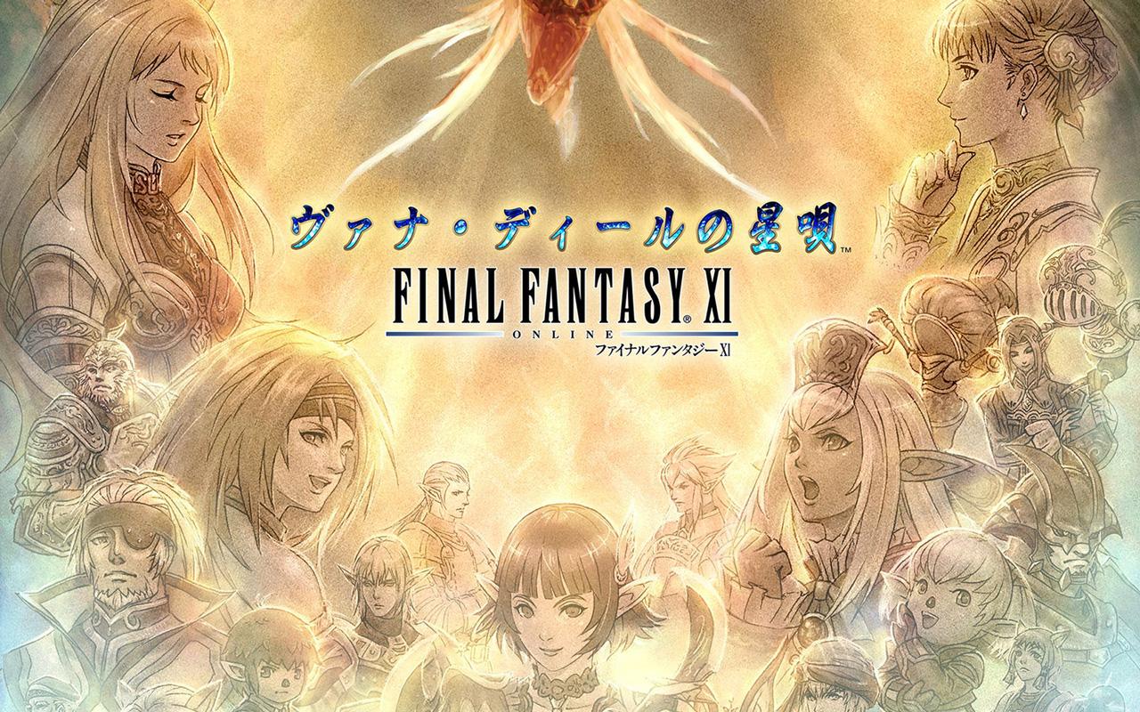 Free Final Fantasy XI Wallpaper in 1280x800
