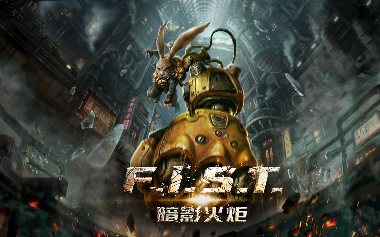 Free F.I.S.T. Wallpaper in 1280x800