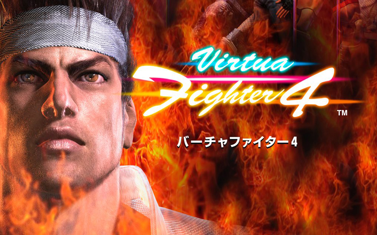 Free Virtua Fighter 4 Wallpaper in 1280x800