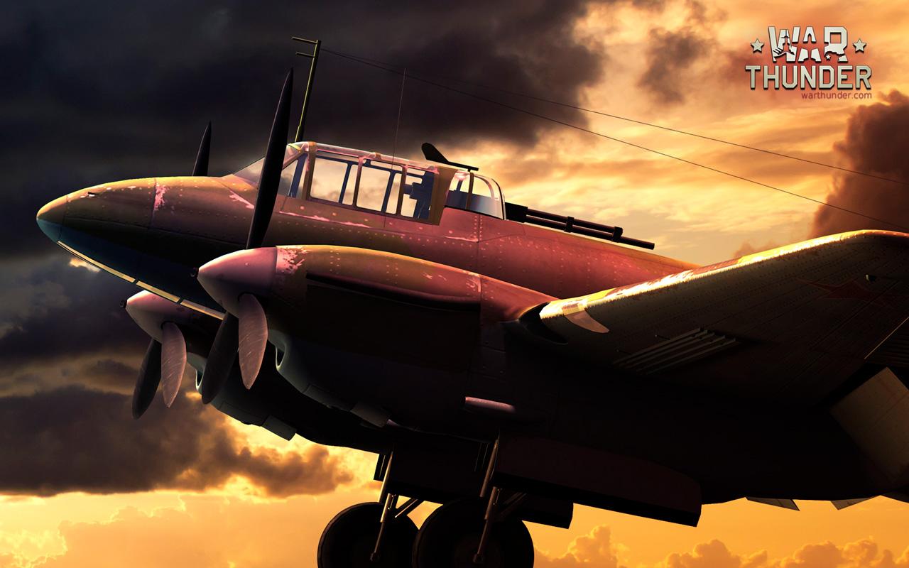 Free War Thunder Wallpaper in 1280x800