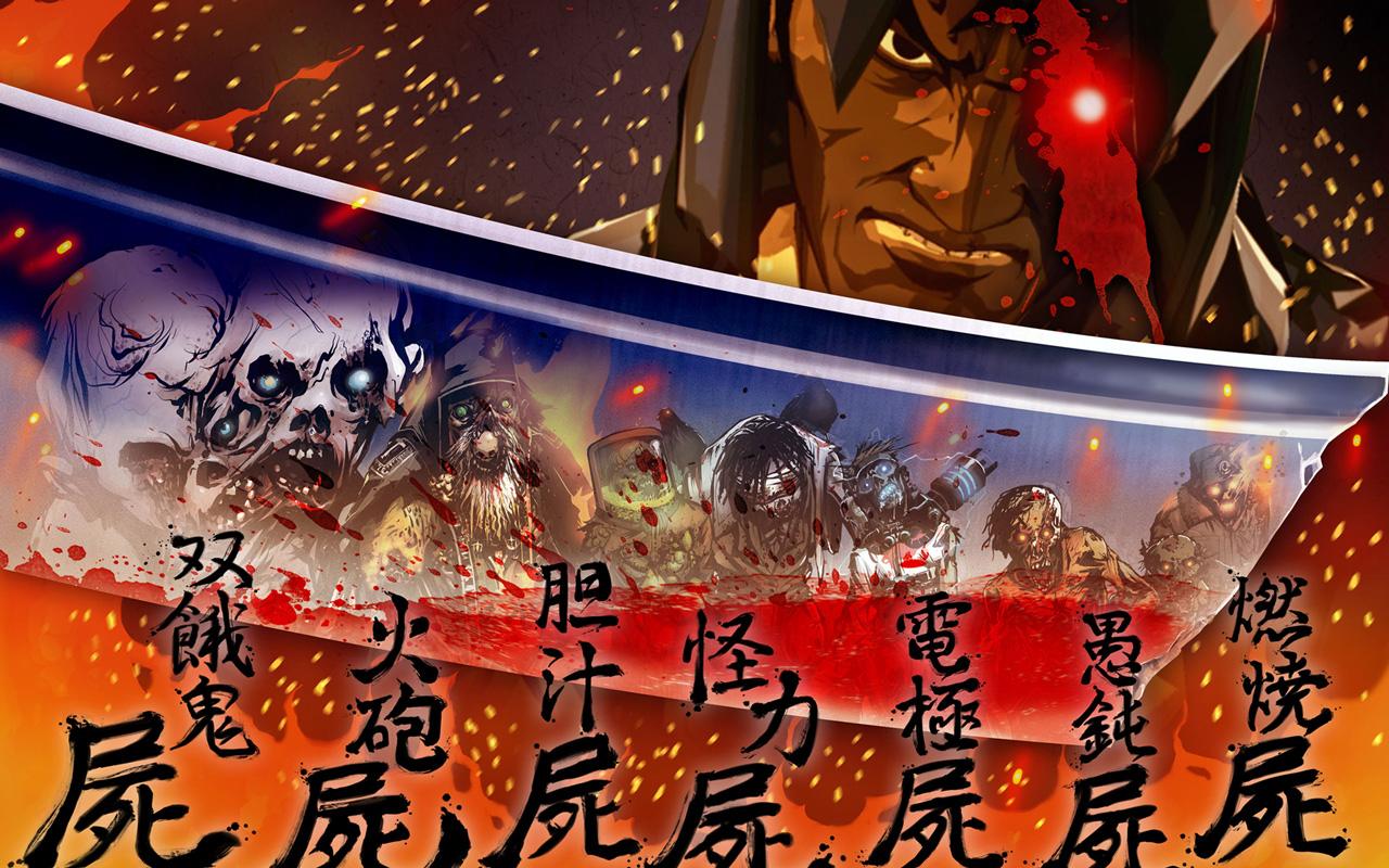 Free Yaiba Ninja Gaiden Z Wallpaper in 1280x800