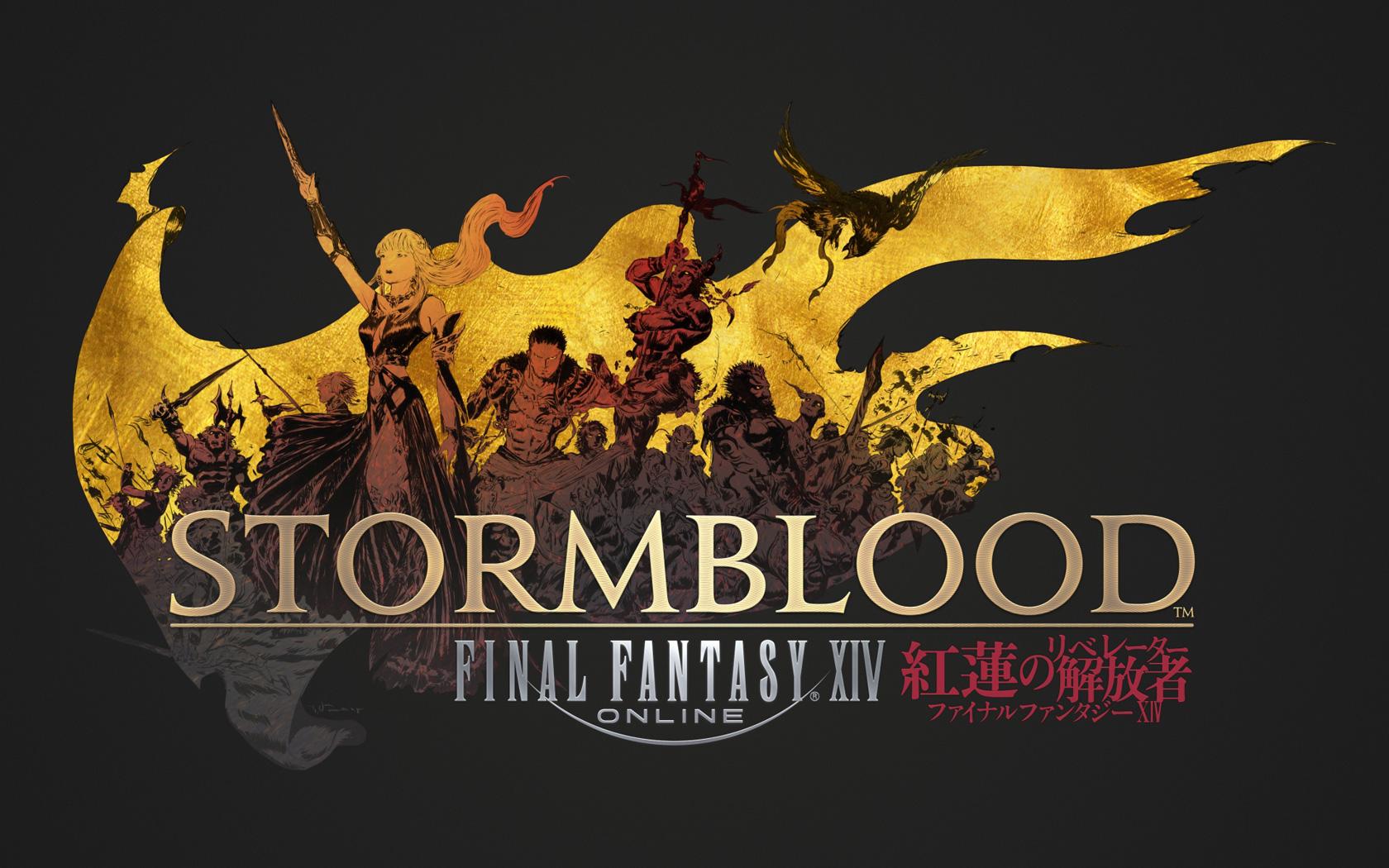 Free Final Fantasy XIV Wallpaper in 1680x1050
