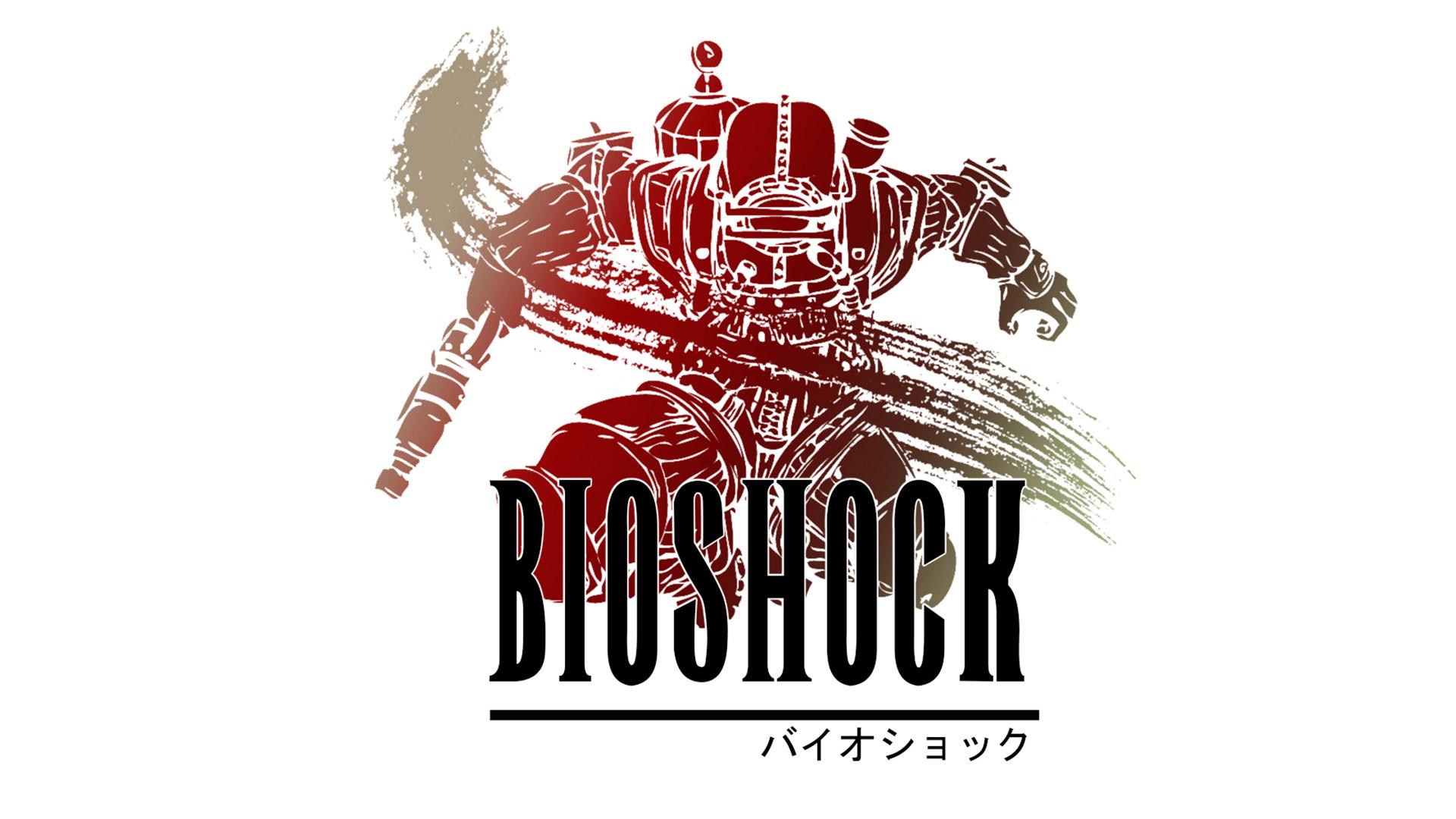 Free Bioshock Wallpaper in 1920x1080