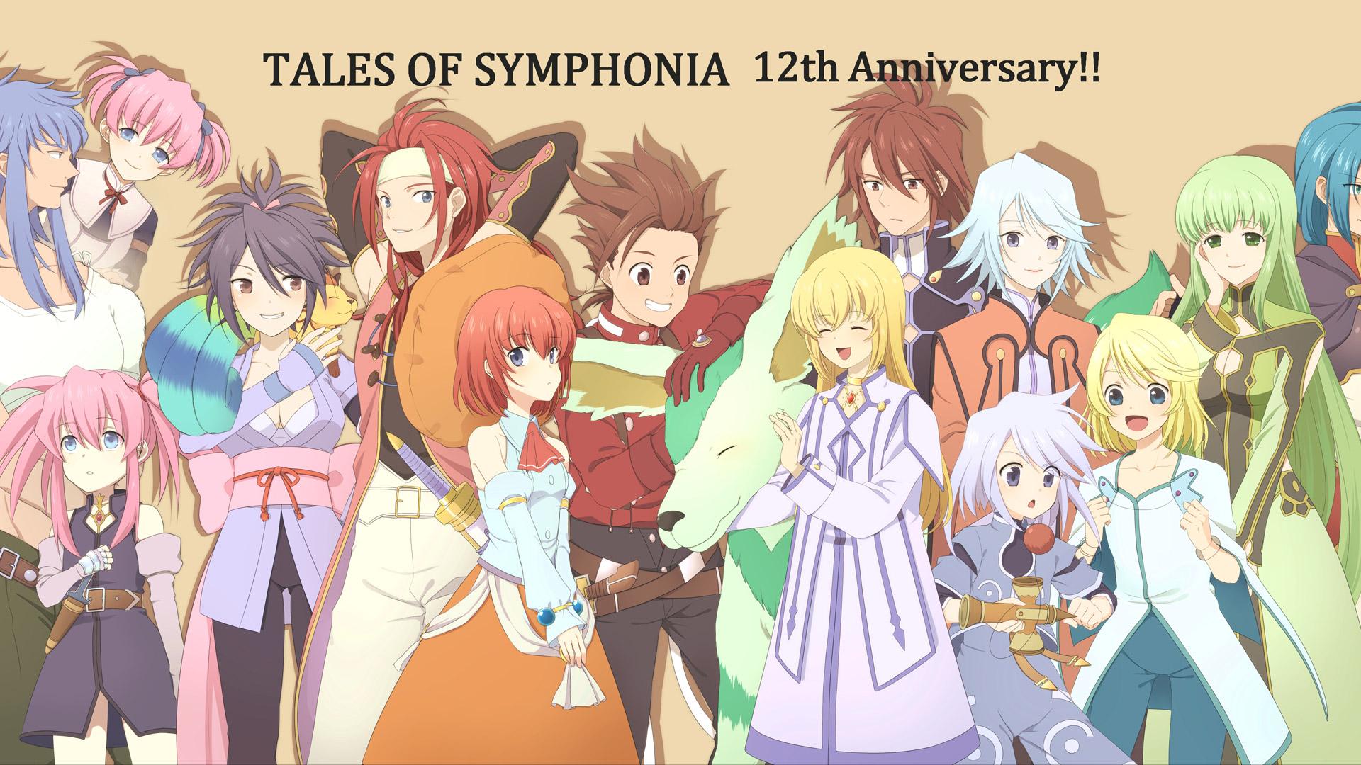 Free Tales of Symphonia Wallpaper in 1920x1080