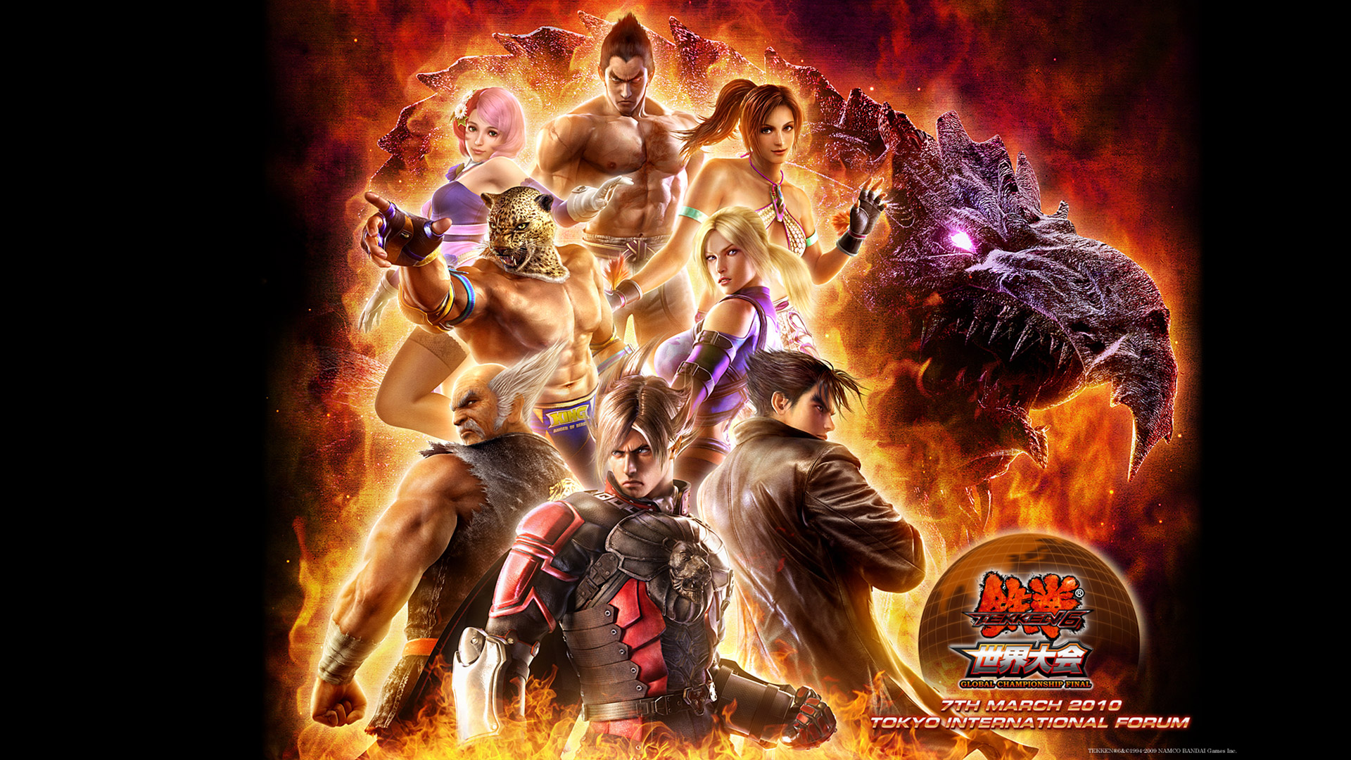 Tekken 6 Wallpaper in 1920x1080
