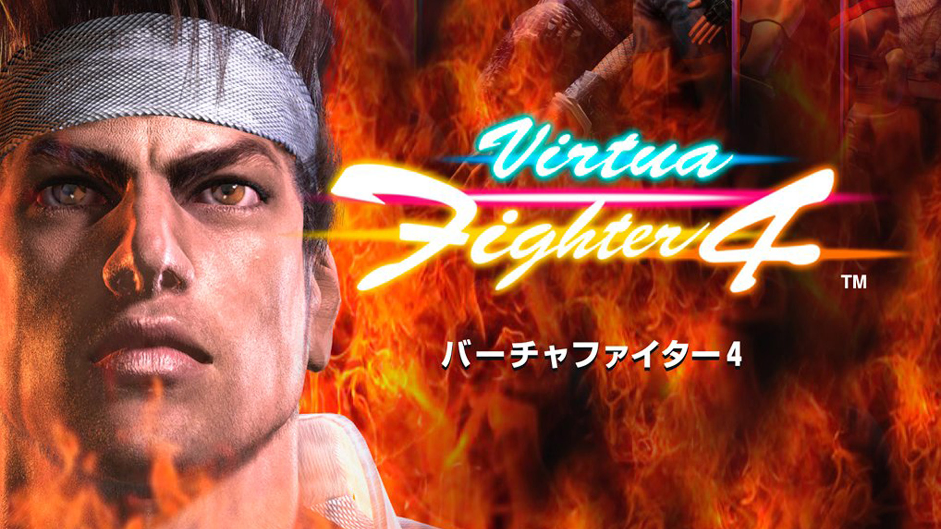 Free Virtua Figther 4 Wallpaper in 1920x1080