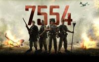 Free 7554 Wallpaper