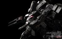 Free Armored Core: Last Raven Wallpaper