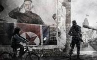 Free Homefront Wallpaper