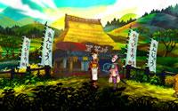 Free Muramasa Rebirth Wallpaper
