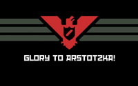 Free Papers, Please Wallpaper
