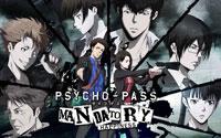 Free Psycho-Pass: Mandatory Happiness Wallpaper