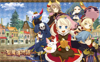 Free Sorcery Saga: Curse of the Great Curry God Wallpaper
