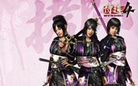 Free Way of the Samurai 4 Wallpaper