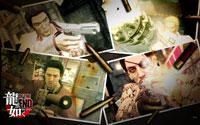 Free Yakuza: Dead Souls Wallpaper