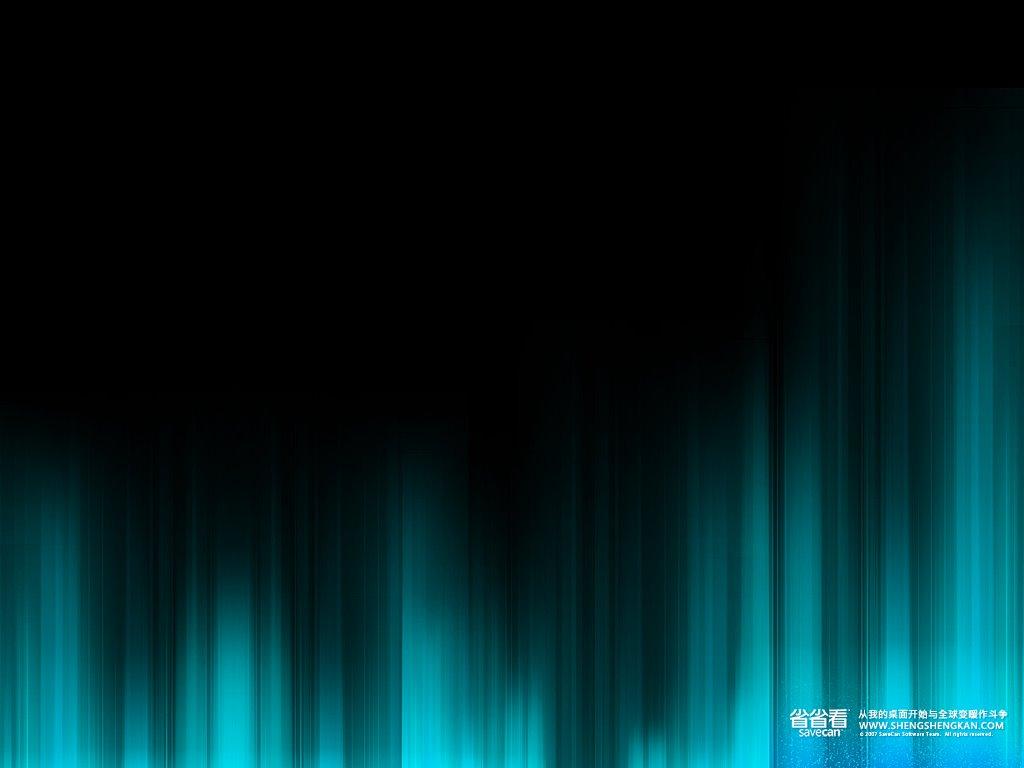 Abstract Wallpaper: Aurora Blue