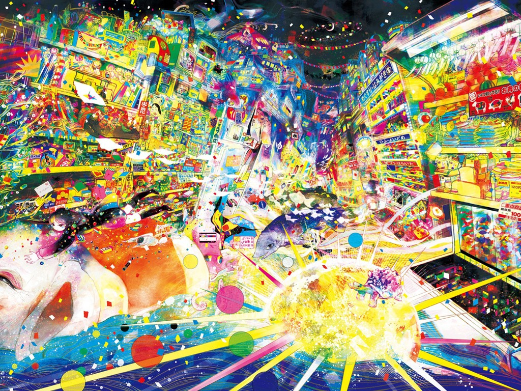 Abstract Wallpaper: Dream Store