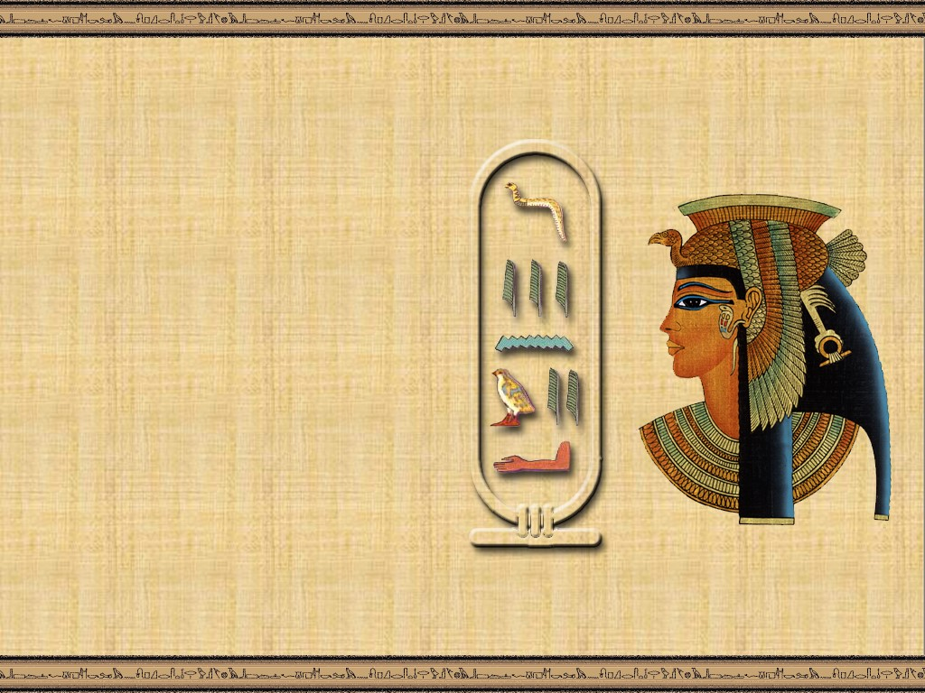 Abstract Wallpaper: Egyptian