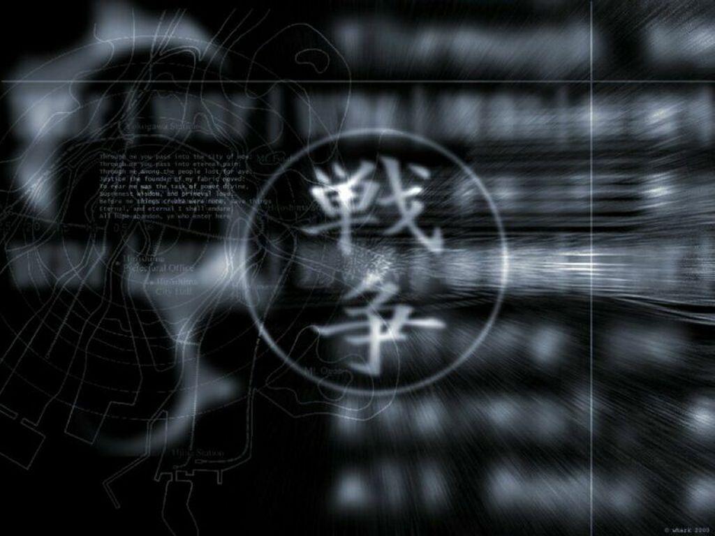 Abstract Wallpaper: Hai-Kai
