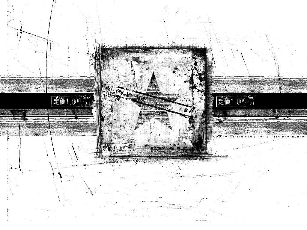 Abstract Wallpaper: Propaganda