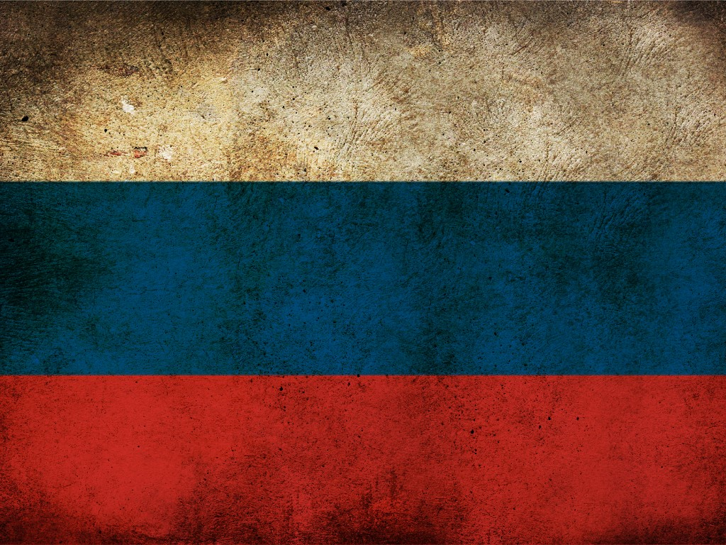 Abstract Wallpaper: Russian Flag