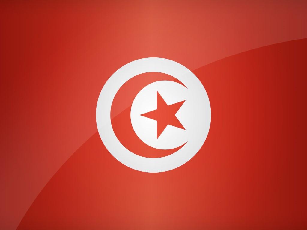 Abstract Wallpaper: Tunisia - Flag
