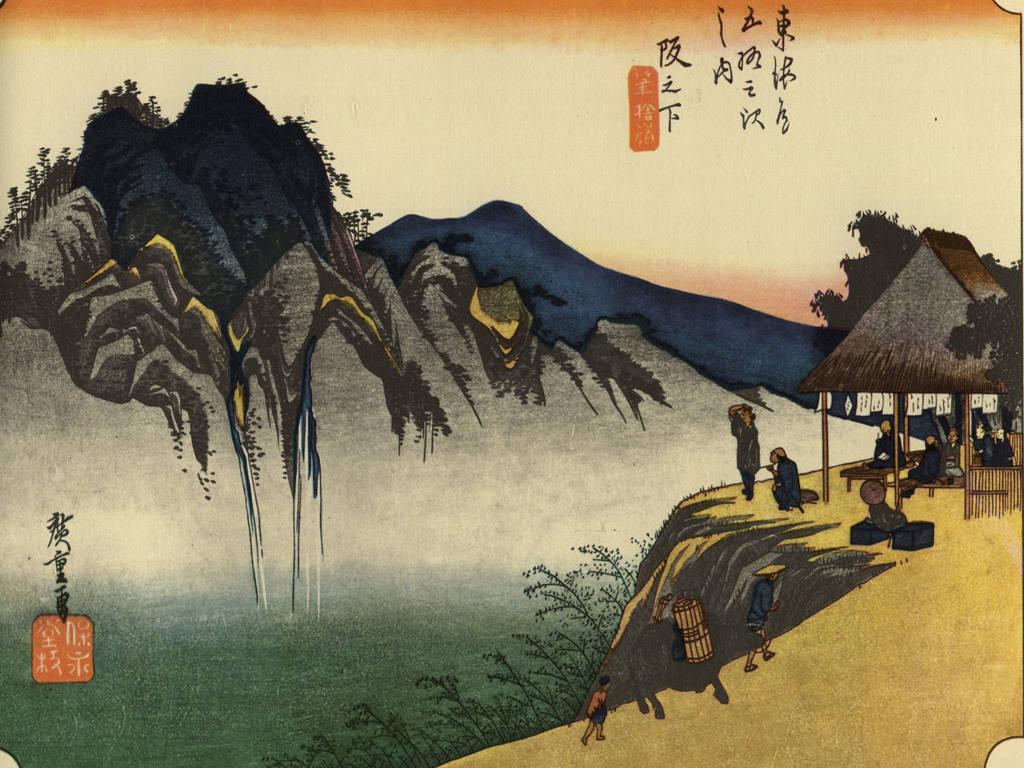 Artistic Wallpaper: Ando Hiroshige