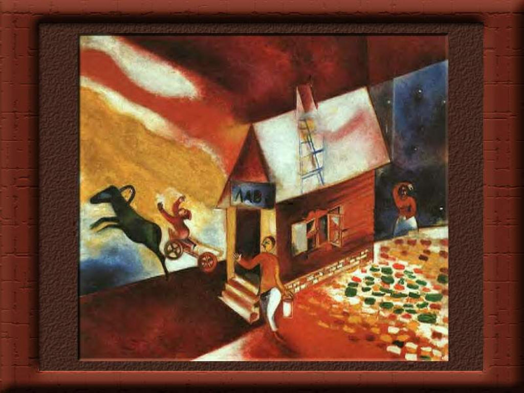 Artistic Wallpaper: Chagall's House