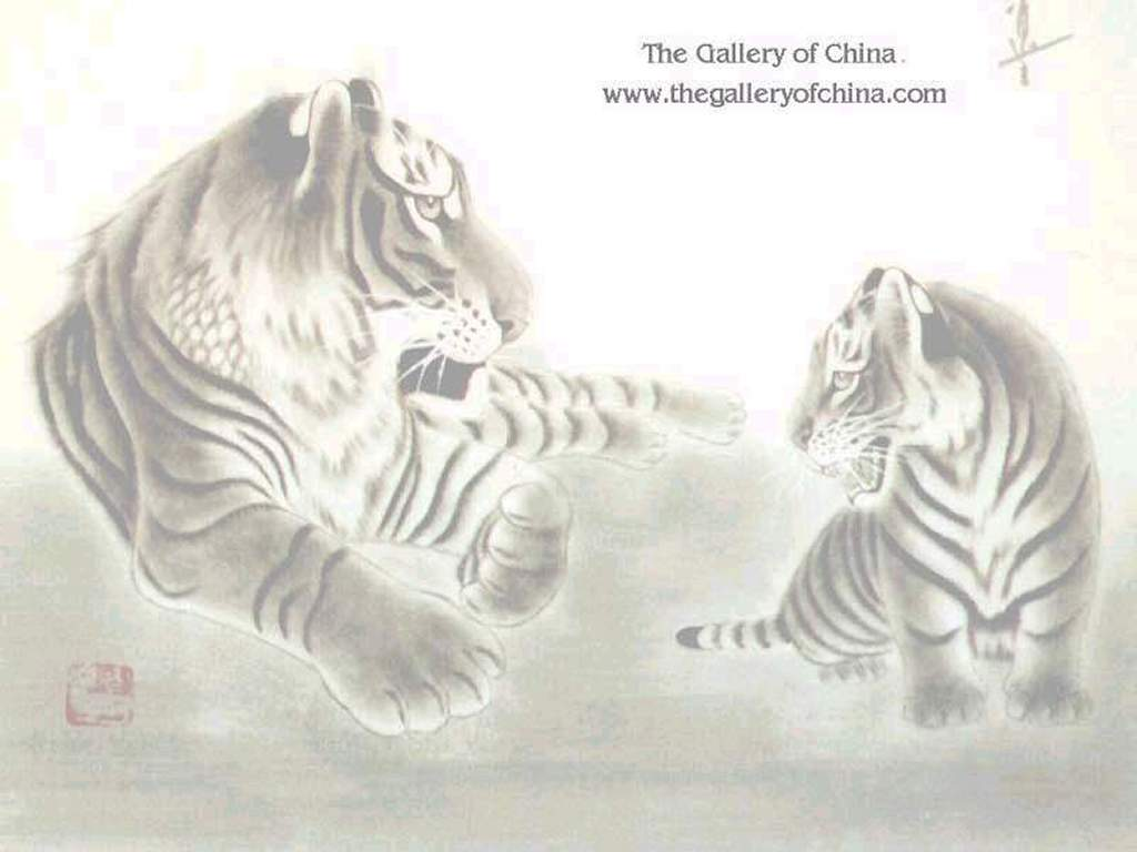 Artistic Wallpaper: Chinese Gallery - Tiger