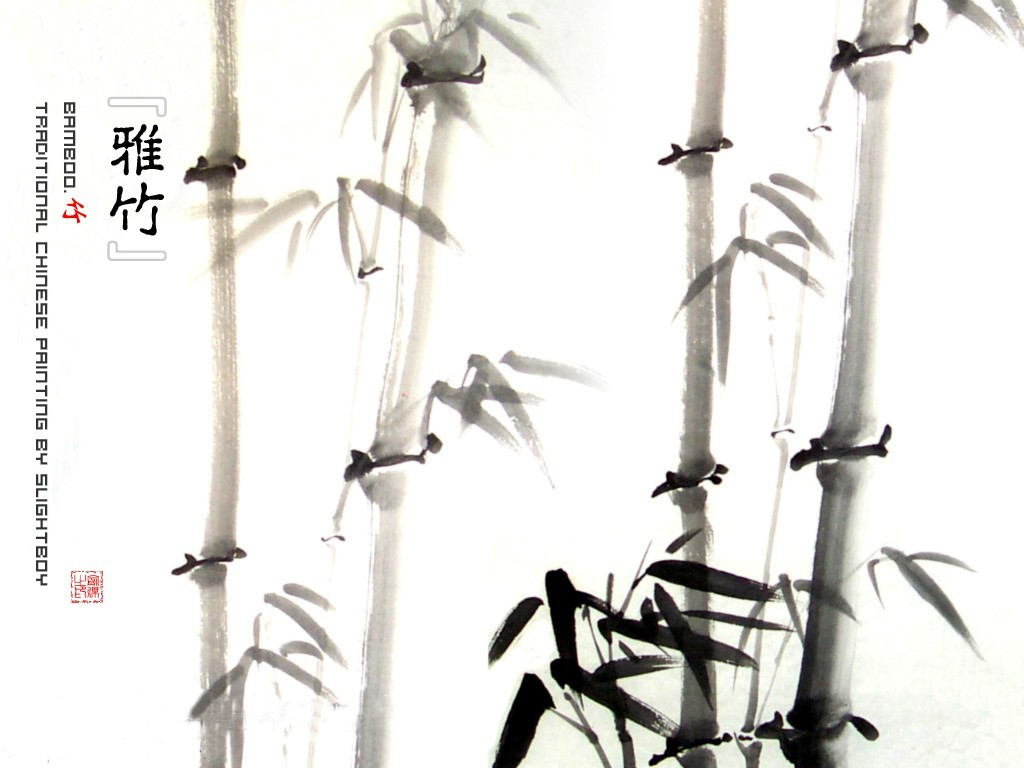 Artistic Wallpaper: Chinese Painting