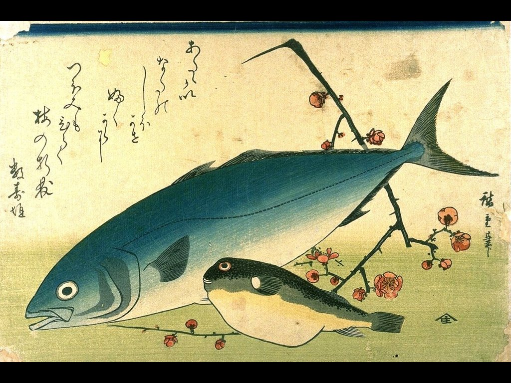 Artistic Wallpaper: Hiroshige - A Shoal of Fishes