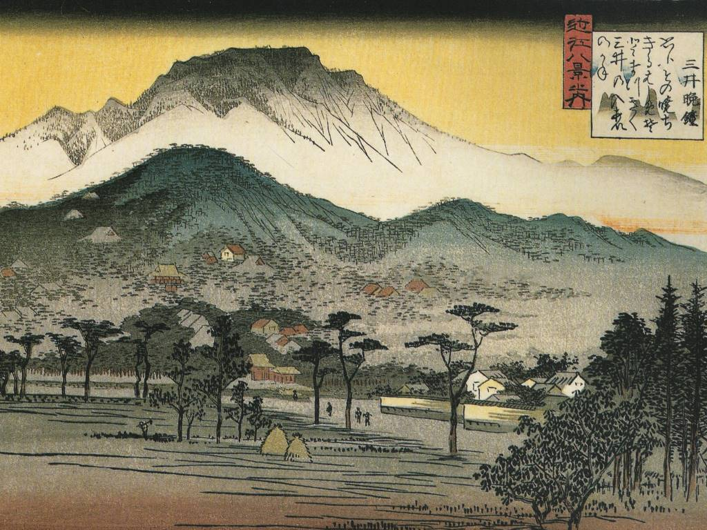 Artistic Wallpaper: Hiroshige - Evening View of a Temple in the Hills