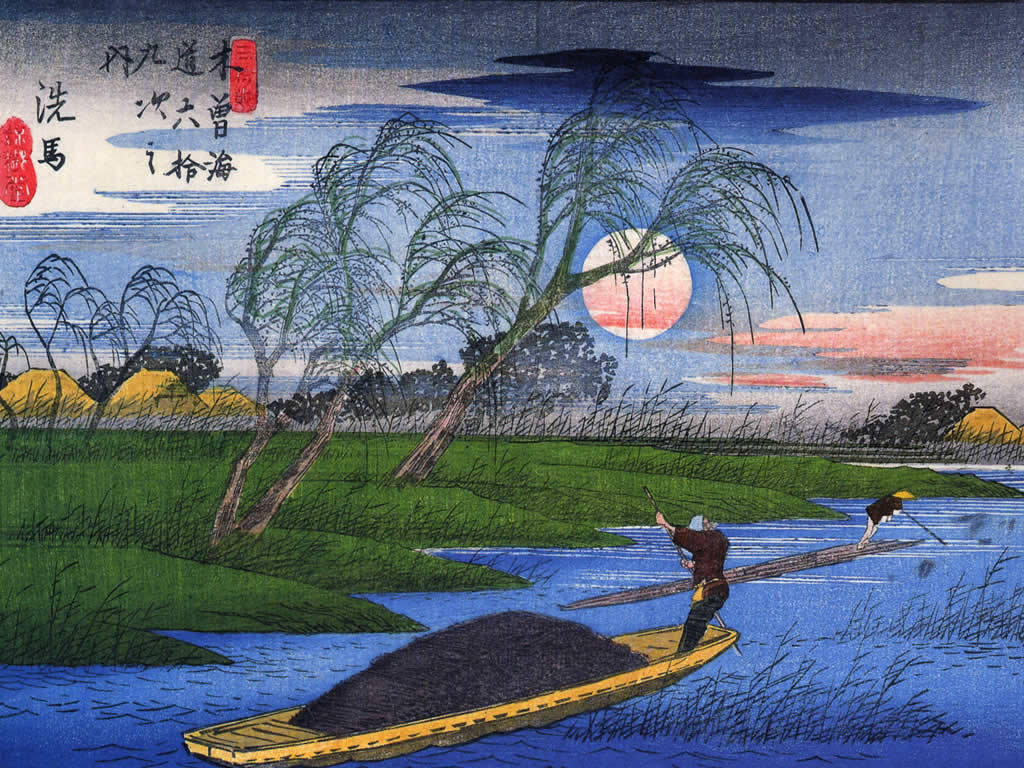 Artistic Wallpaper: Hiroshige - Men Poling Boats Past a Bank With Willows
