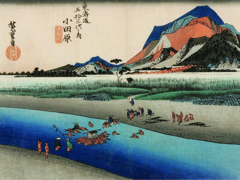 Artistic Wallpaper: Hiroshige - Sakawa River
