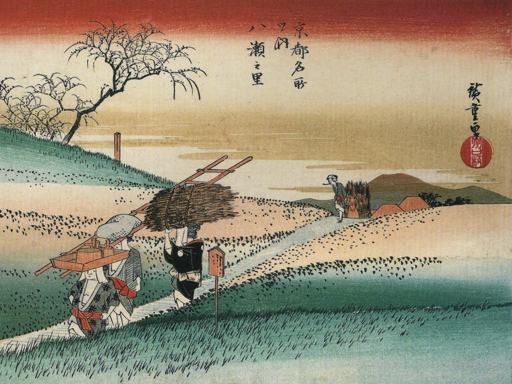 Artistic Wallpaper: Hiroshige - Women Walking on a Road Through the Fields