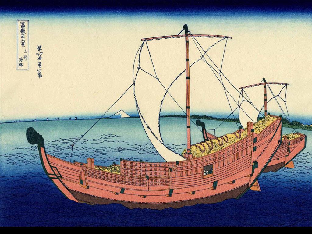 Papel de Parede Gratuito de Artes : Hokusai - Sea Route of Kazusa Province