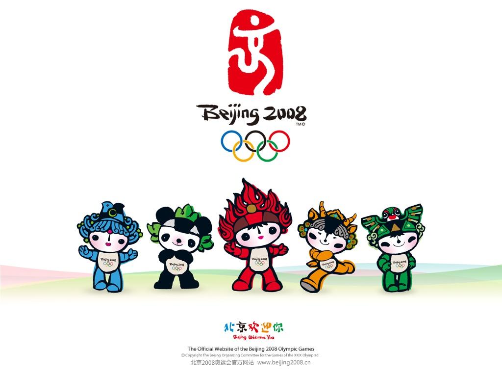 Cartoons Wallpaper: Beijing 2008