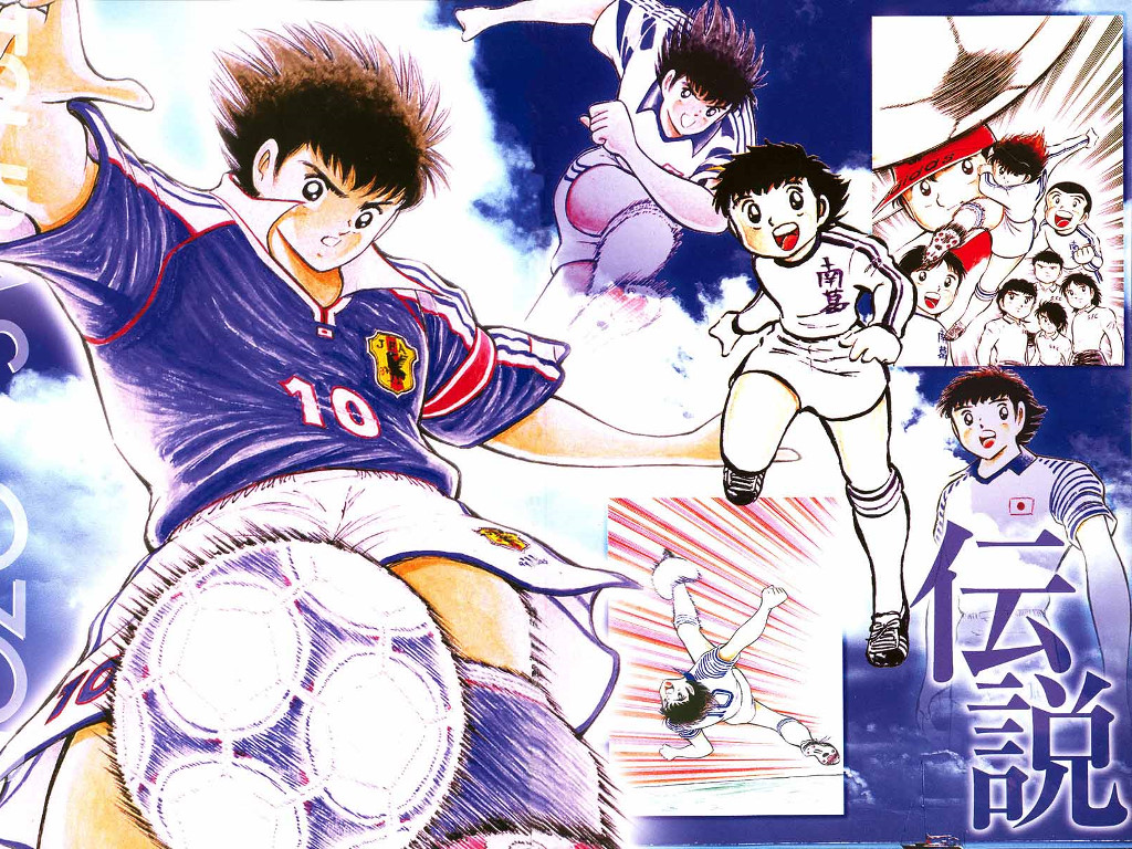 Comics Wallpaper: Captain Tsubasa