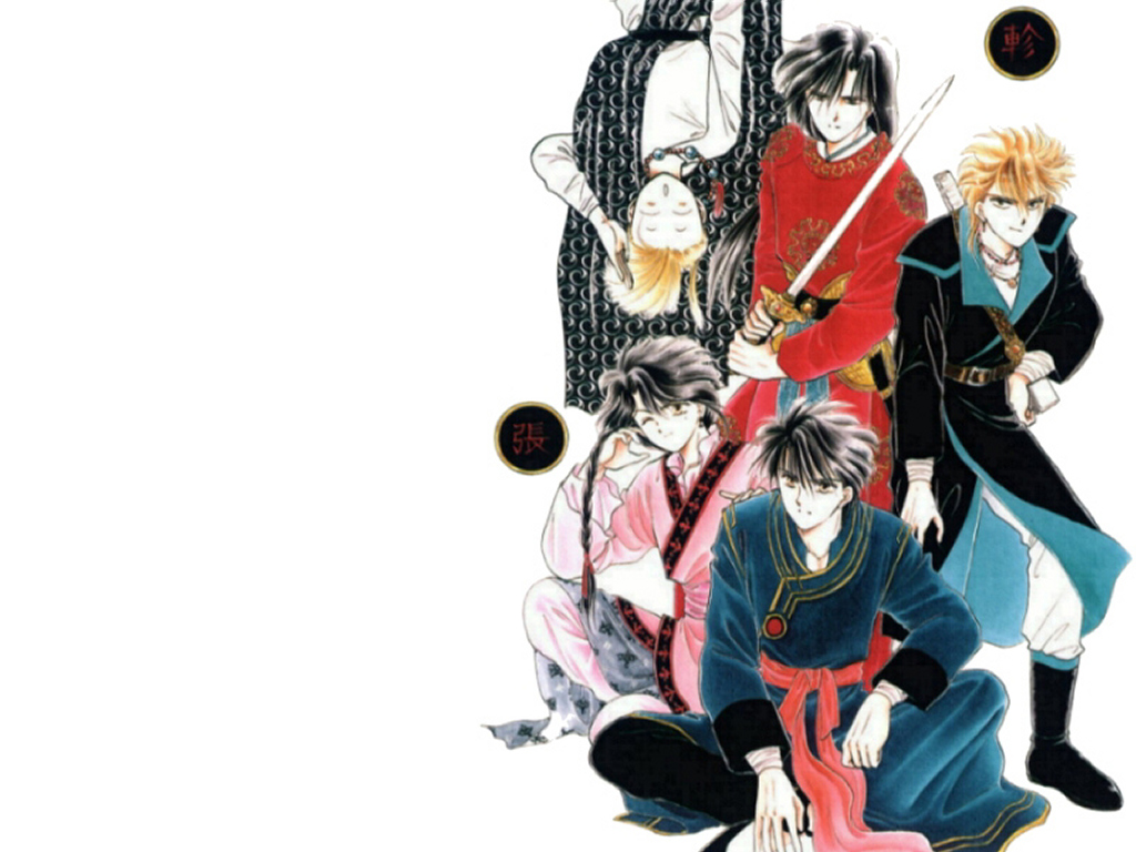 Comics Wallpaper: Fushigi - Mysterious Play