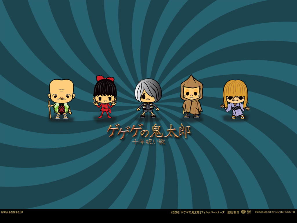 Comics Wallpaper: Gegege No Kitaro
