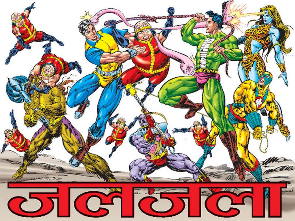 Comics Wallpaper: Jaljala