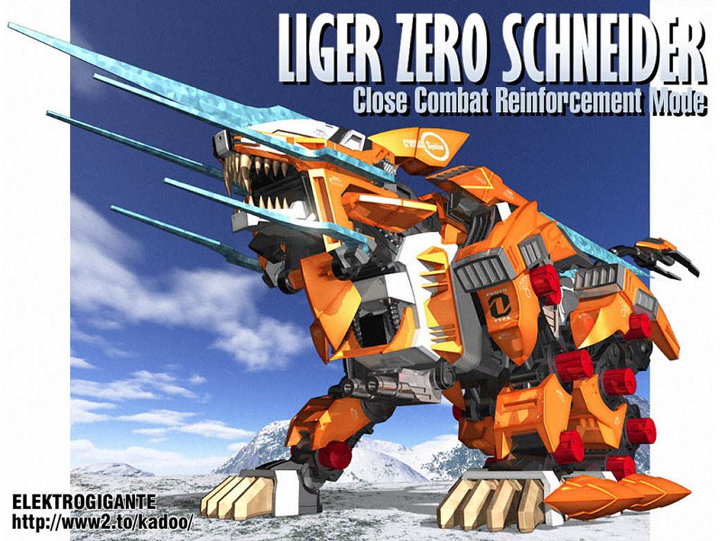Comics Wallpaper: Liger Zero