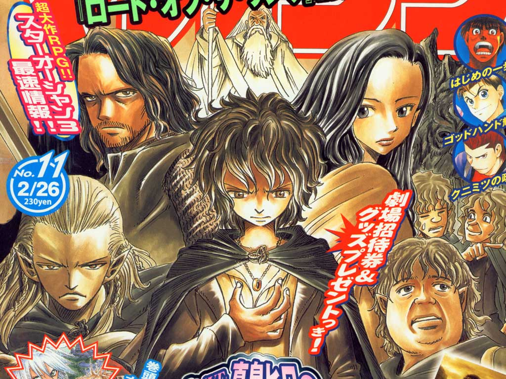 Comics Wallpaper: Lord of the Rings - Two Towers Manga