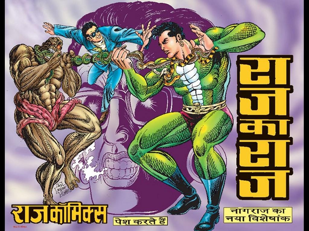 Comics Wallpaper: Nagraj