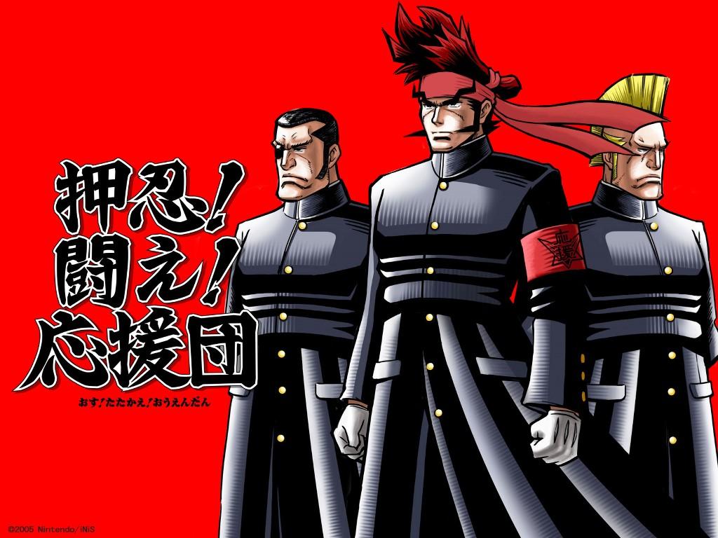 Comics Wallpaper: Osu! Tatakae! Ouendan!