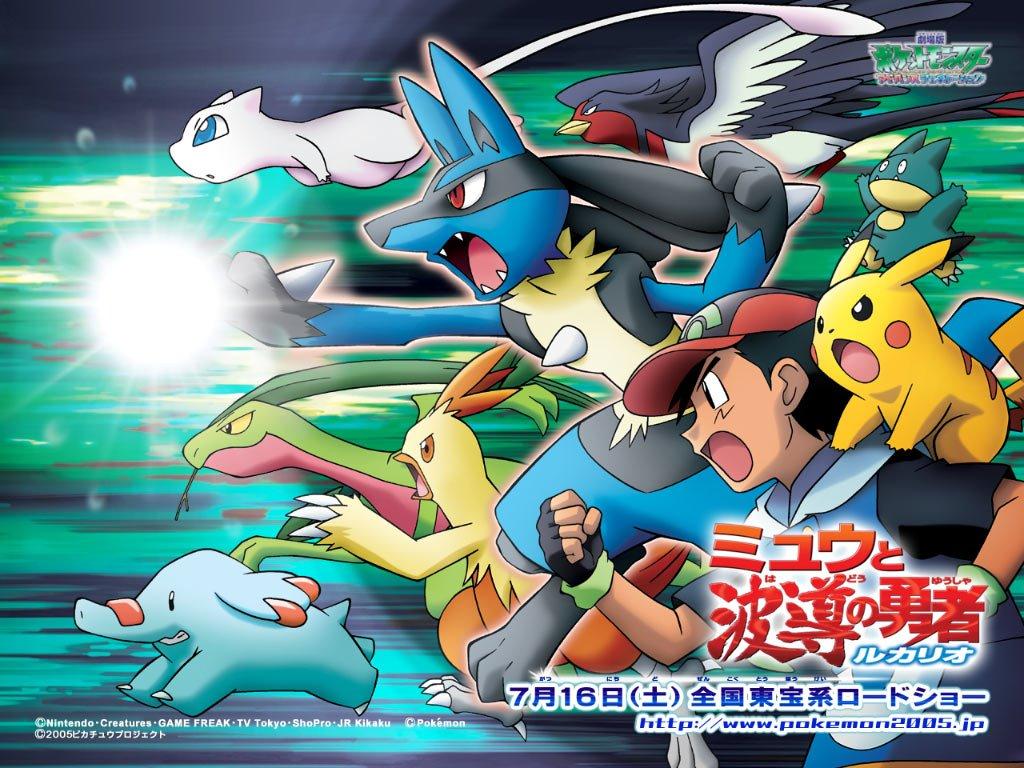 Comics Wallpaper: Pokemon