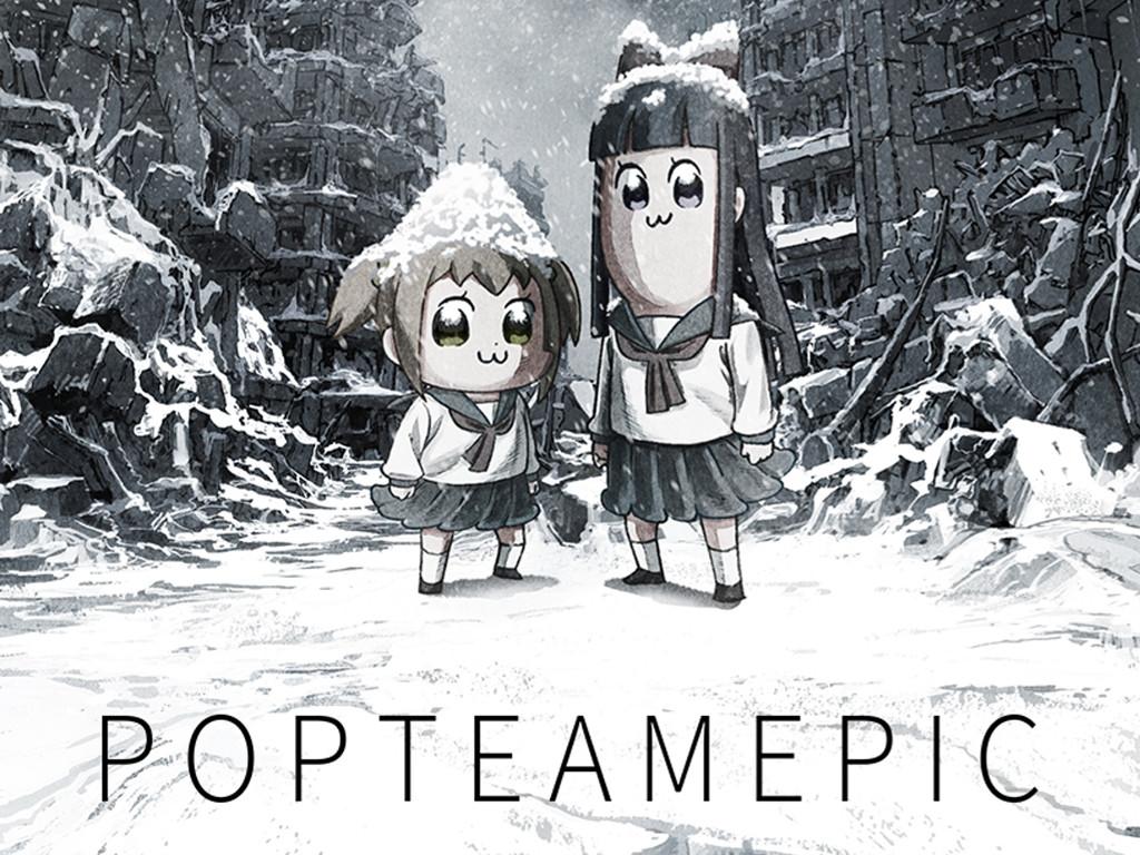 Comics Wallpaper: Pop Team Epic