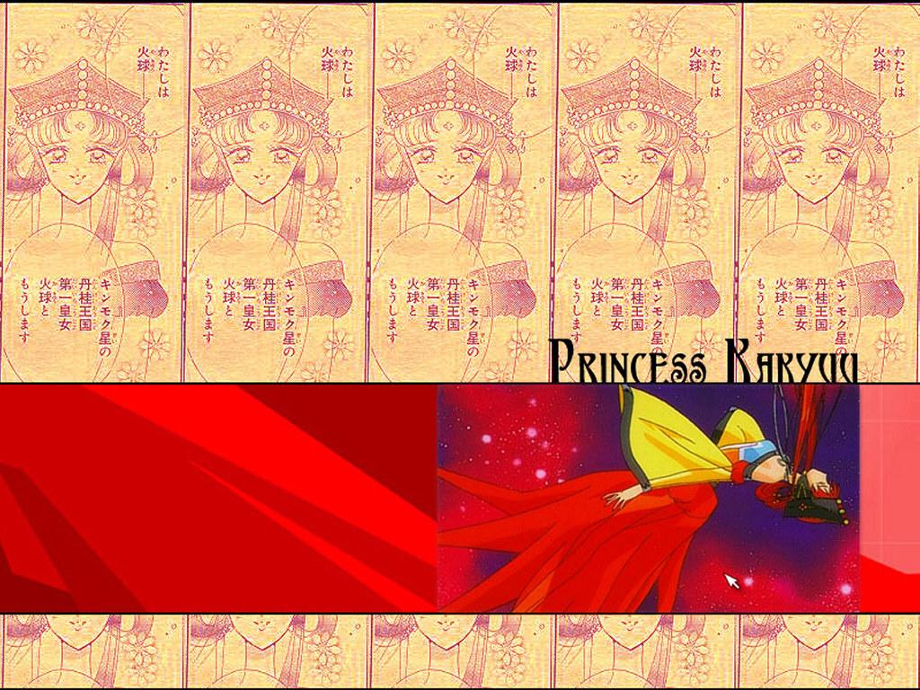 Comics Wallpaper: Princess Fireball